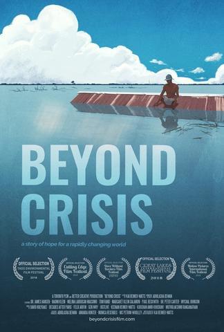 Beyond Crisis film poster